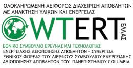 Wtert